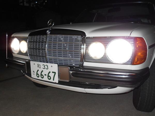 DSCN0764.JPG